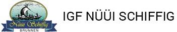 IGF Nüüi Schiffig Brunnen